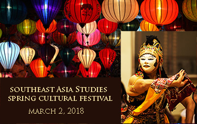 Festival poster with Vietnamese lanterns and masked Indonesian dancer