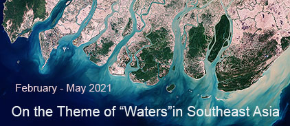 "On the Theme of ""Waters"" in Southeast Asia"